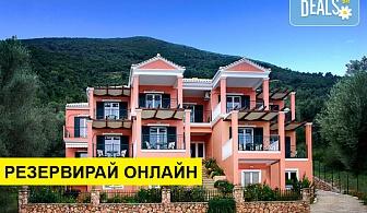 3+ нощувки на човек на база Само стая в Asterida Apartments, Сивота, о. Лефкада