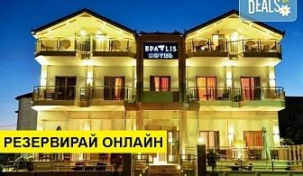 3+ нощувки на човек на база Само стая в Epavlis Hotel, Паралия Катерини, Олимпийска ривиера
