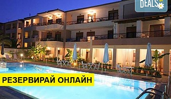 3+ нощувки на човек на база Само стая в Hesperides Hotel, Пефкохори, Халкидики