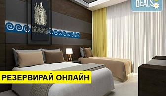 2+ нощувки на човек на база Само стая в Katrin Luxury Studios, Неа Мудания, Халкидики