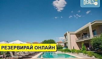 3+ нощувки на човек на база Само стая в Olea Mare Studios & Apartments, Каливес, Халкидики