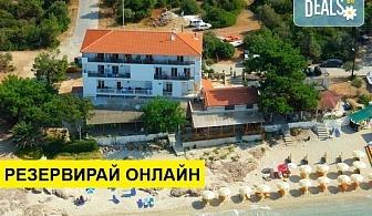 3+ нощувки на човек на база Само стая в Pefkari Beach Studios Albatross 2*, Пефкари, о. Тасос, безплатно за деца до 5.99 г.