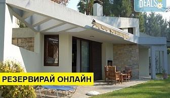 3+ нощувки на човек на база Само стая в Sani cape Villas Stamatiadis 4*, Сани, Халкидики