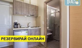 2+ нощувки на човек на база Само стая в Sea Bird Apartments, Скала Потами, о. Тасос