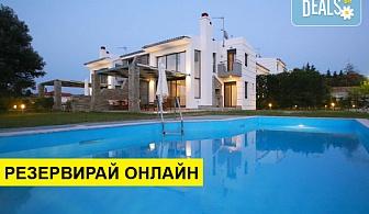 3+ нощувки на човек на база Само стая в Sunny Sani Luxury Villas 5*, Сани, Халкидики