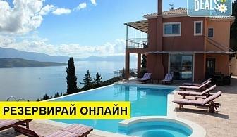 7+ нощувки на човек на база Само стая в Thea Resort Villas, Лигия, о. Лефкада