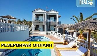 2+ нощувки на човек на база Само стая в Villa Fylaktos, Лименария, о. Тасос, безплатно за деца до 2.99 г.