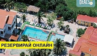 7+ нощувки на човек на база Само стая в Villa George 4*, Криопиги, Халкидики