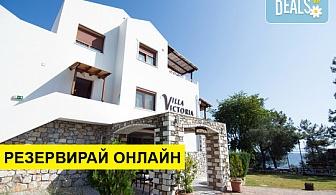 3+ нощувки на човек на база Само стая в Villa Victoria, Лименас, о. Тасос