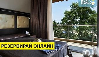 3+ нощувки на човек на база Само стая в 4-You Hotel Apartments, Метаморфоси, Халкидики