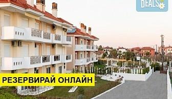 2+ нощувки на човек на база Само стая, Закуска в Lagaria Palace Apartments 3*, Афитос, Халкидики
