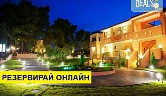3+ нощувки на човек на база Само стая, Закуска в Agrili Apartments Resort, Никити, Халкидики