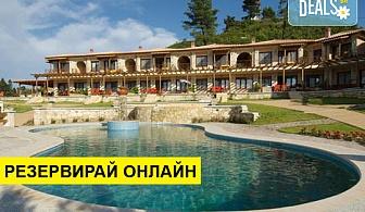 5+ нощувки на човек на база Само стая, Закуска в Akritas Ef Zin Villas & Suites, Палюри, Халкидики