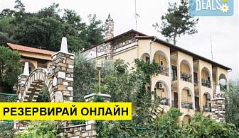 2+ нощувки на човек на база Само стая, Закуска в Castle Pontos Hotel 2*, Скала Потами, о. Тасос