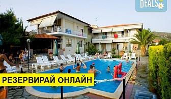 3+ нощувки на човек на база Само стая, Закуска в Sunset Hotel 2*, Неос Мармарас, Халкидики