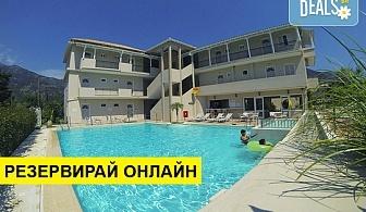4+ нощувки на човек на база Само стая, Закуска в Happyland Hotel Apartments 2*, Нидри, о. Лефкада