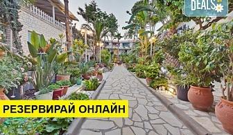 3+ нощувки на човек на база Само стая, Закуска, Закуска и вечеря в Rouda Bay Beach Hotel 3*, Лефкада, о. Лефкада