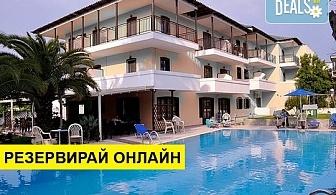 2+ нощувки на човек на база Само стая, Закуска в Pegasus Hotel 3*, Лименас, о. Тасос