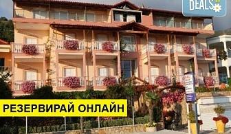 2+ нощувки на човек на база Само стая, Закуска, Закуска и вечеря в Korali House 3*, Превеза, Епир, безплатно за деца до 1.99 г.