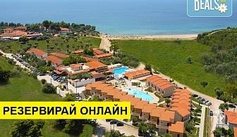 3+ нощувки на човек на база Само стая, Закуска в Village Mare Residences 4*, Полигирос, Халкидики
