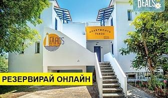 5+ нощувки на човек на база Само стая, Закуска и вечеря, All inclusive в Faros Apartments, Посиди, Халкидики, безплатно за деца до 1.99 г.