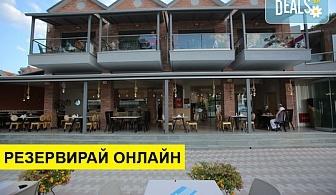 3+ нощувки на човек на база Само стая, Закуска в Flegra Beach Hotel 4*, Пефкохори, Халкидики, безплатно за деца до 9.99 г.