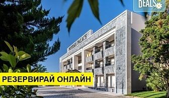 2+ нощувки на човек на база Ultra all inclusive в Potidea Palace Hotel 4*, Агиос Мамас, Халкидики, безплатно за деца до 1.99 г.
