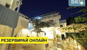 7+ нощувки на човек на база Закуска в Agios Nikitas Hotel 2*, Лефкада, о. Лефкада