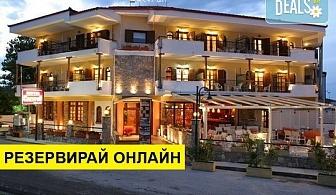 2+ нощувки на човек на база Закуска в Calypso Hotel 3*, Ханиоти, Халкидики