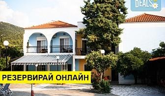 3+ нощувки на човек на база Закуска в Chatziandreou Hotel 2*, Скала Принос, о. Тасос, безплатно за деца до 6.99 г.