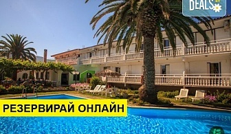 3+ нощувки на човек на база Закуска в Elektra Hotel 2*, Скала Принос, о. Тасос, безплатно за деца до 1.99 г.