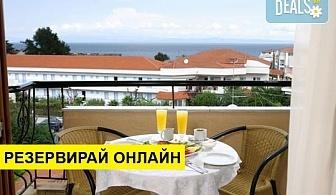 3+ нощувки на човек на база Закуска в Hotel Princess Calypso 3*, Скала Принос (Тасос), о. Тасос