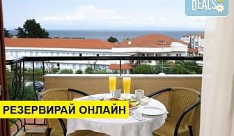 3+ нощувки на човек на база Закуска в Hotel Princess Calypso 3*, Скала Принос, о. Тасос