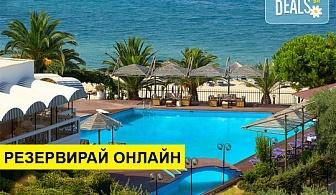 3+ нощувки на човек на база Закуска в Kamari Beach Hotel 3*, Потос, о. Тасос