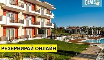 2+ нощувки на човек на база Закуска в Lagaria Palace Hotel 2*, Афитос, Халкидики