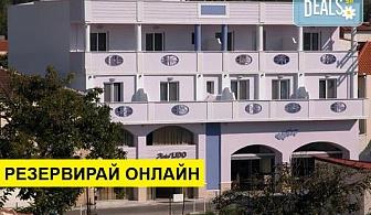 5+ нощувки на човек на база Закуска в Lido Hotel  3*, Лименас, о. Тасос