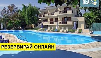 2+ нощувки на човек на база Закуска в Macedon Hotel 3*, Лименас, о. Тасос