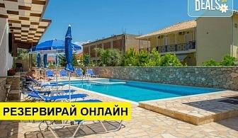 3+ нощувки на човек на база Закуска в Nostos Hotel 2*, Нидри, о. Лефкада, безплатно за деца до 1.99 г.