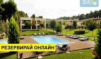 3+ нощувки на човек на база Закуска в Polyastron Place Hotel 4*, Сани, Халкидики, безплатно за деца до 11.99 г.