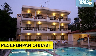 3+ нощувки на човек на база Закуска в Sirines Hotel 2*, Потос, о. Тасос