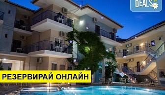 3+ нощувки на човек на база Закуска в Stratos Hotel 3*, Афитос, Халкидики
