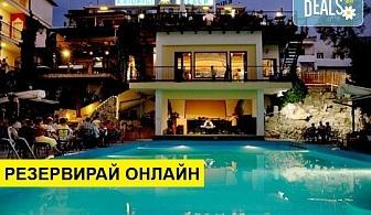 3+ нощувки на човек на база Закуска и вечеря, All inclusive в Kriopigi Beach Hotel 4*, Криопиги, Халкидики
