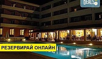 3+ нощувки на човек на база Закуска и вечеря, All inclusive в Elea Beach Hotel 4*, Дасиа, о. Корфу