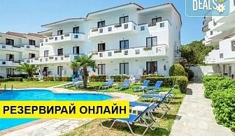 5+ нощувки на човек на база Закуска и вечеря, All inclusive в Dolphin Beach Hotel 3*, Посиди, Халкидики