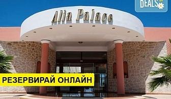 3+ нощувки на човек на база Закуска и вечеря, All inclusive в Alia Palace Luxury Hotel and Villas 5*, Пефкохори, Халкидики