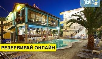 5+ нощувки на човек на база Закуска и вечеря, All inclusive в Hanioti Grand Victoria 3*, Ханиоти, Халкидики