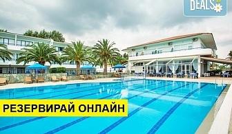 5+ нощувки на човек на база Закуска и вечеря, All inclusive в Port Marina Hotel 3*, Пефкохори, Халкидики, безплатно за деца до 1.99 г.