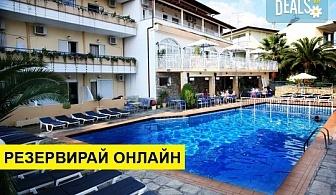 5+ нощувки на човек на база Закуска и вечеря, All inclusive в Tropical Hotel 3*, Ханиоти, Халкидики, безплатно за деца до 1.99 г.