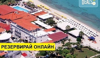 2+ нощувки на човек на база Закуска и вечеря, All inclusive в Hanioti Grand Hotel 4*, Ханиоти, Халкидики, безплатно за деца до 1.99 г.