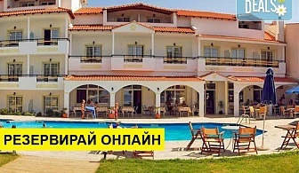 2+ нощувки на човек на база Закуска и вечеря, All inclusive в Rachoni Bay Resort 3*, Скала Рахони, о. Тасос, безплатно за деца до 3.99 г.